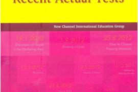 IELTSMaterial.com - IELTS Listening Actual Tests