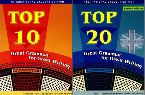 Top 20 - Great Grammar for Great Writing Ebook