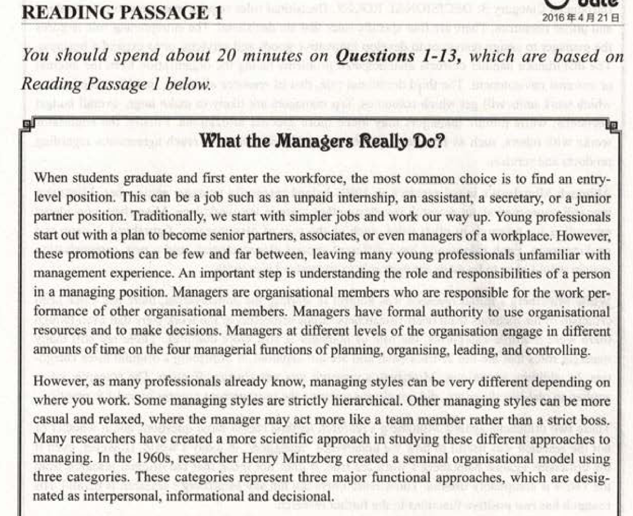 a discussion on the function of a manager with reference to mintzbergs model