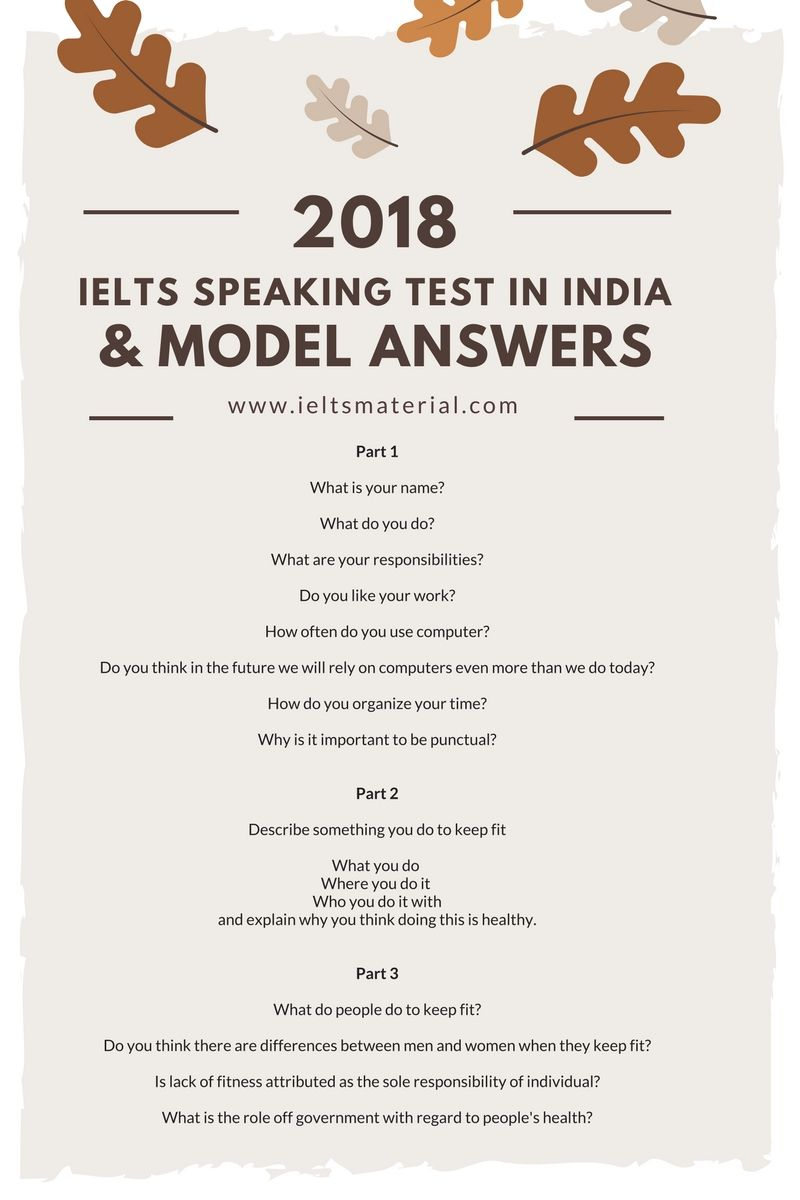 ieltsmaterial.com - ielts speaking test in india 2018