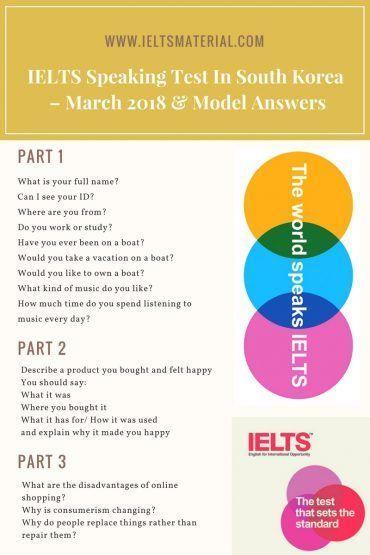 ielts speaking test 2018 & sample answers