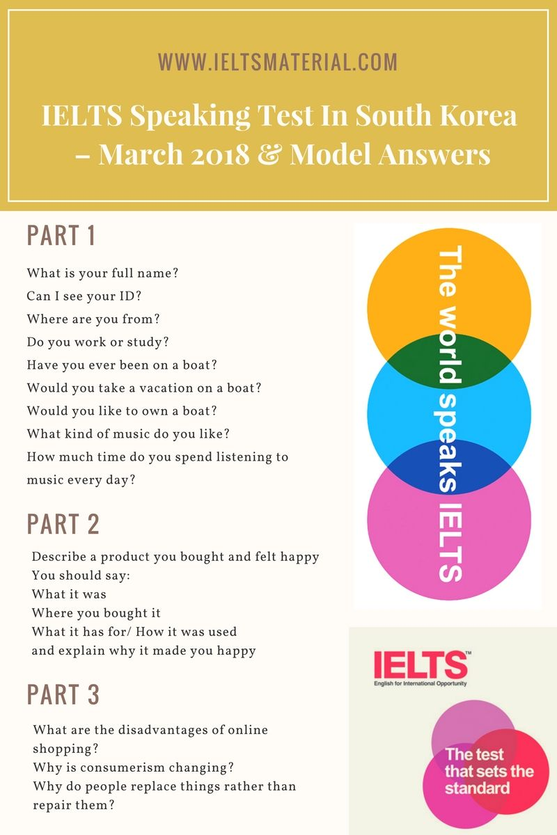 IELTS Speaking Test in South Korea - March 2018 & Model ...