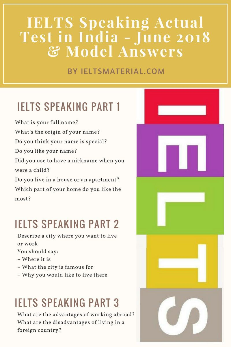 ieltsmaterial.com - ielts speaking actual test in india