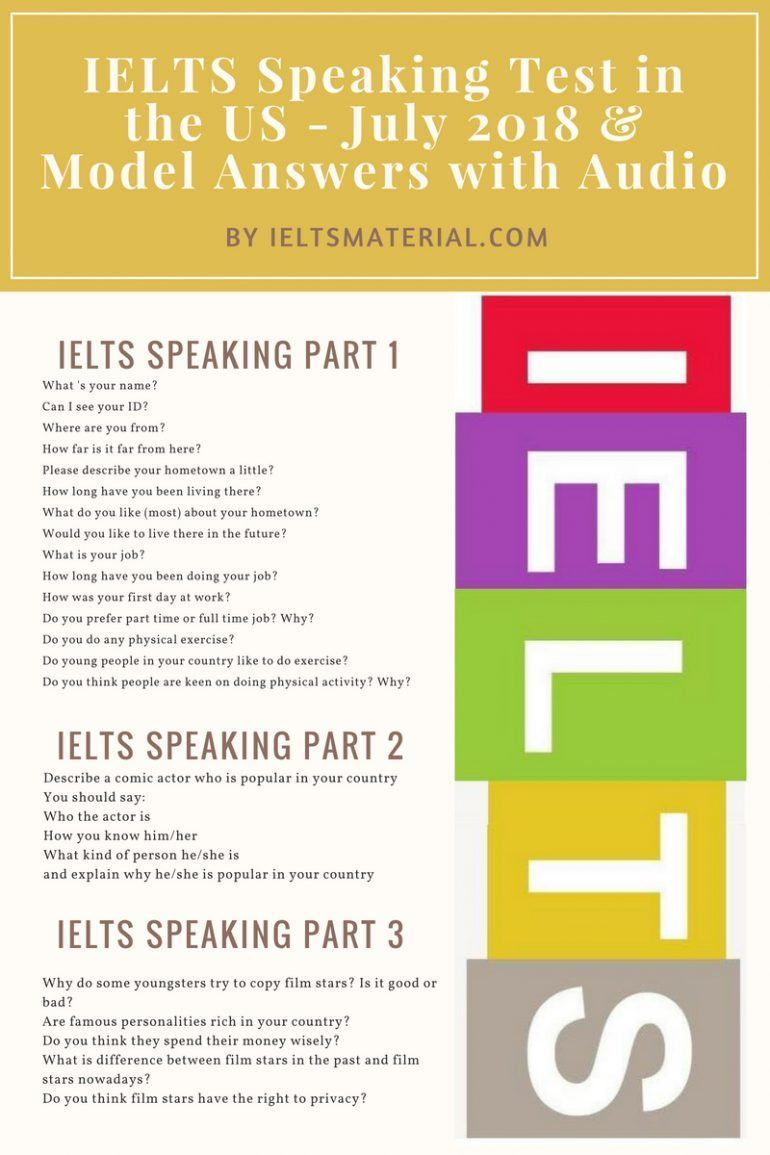 ielts speaking exam in 2018 and sample answers with audio