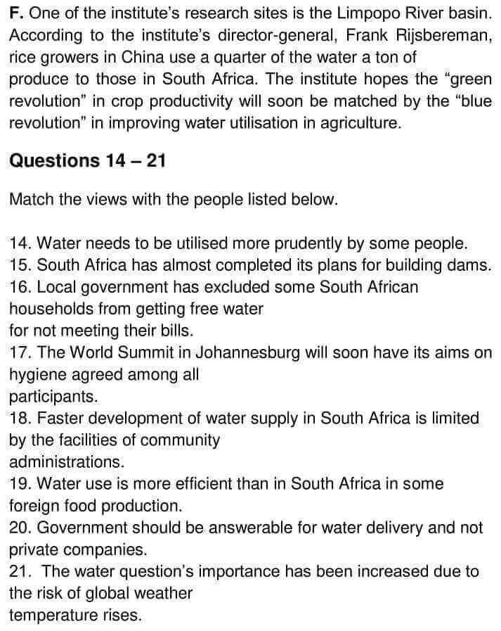 PROBLEMS WITH WATER - 0004