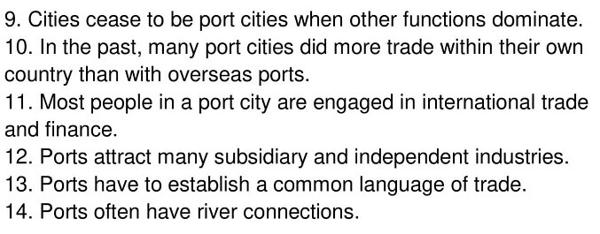 What Is a Port City - 0007