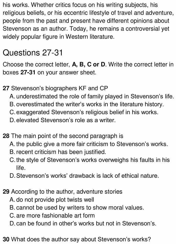 stevenson 4